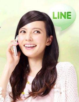 beltuki-line02.JPG